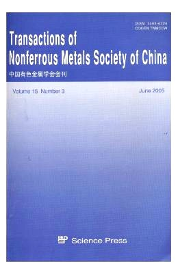 《Transactions of Nonferrous Metals Society of China》2005年03期