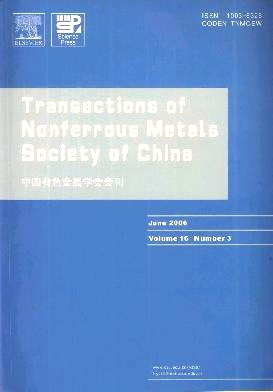《Transactions of Nonferrous Metals Society of China》2006年03期