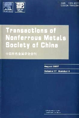 《Transactions of Nonferrous Metals Society of China》2007年04期
