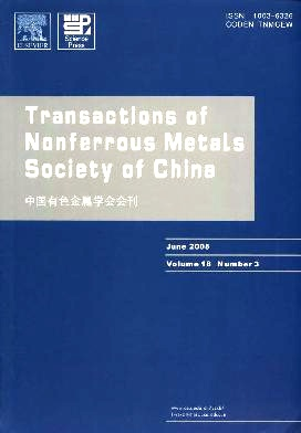 《Transactions of Nonferrous Metals Society of China》2008年03期