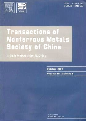 《Transactions of Nonferrous Metals Society of China》2009年05期