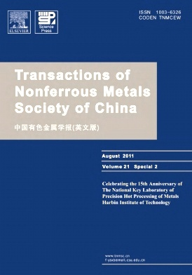 《Transactions of Nonferrous Metals Society of China》2011年S2期