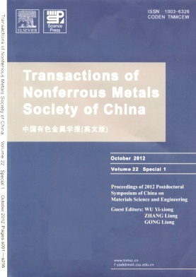 《Transactions of Nonferrous Metals Society of China》2012年S1期
