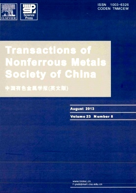 《Transactions of Nonferrous Metals Society of China》2013年08期