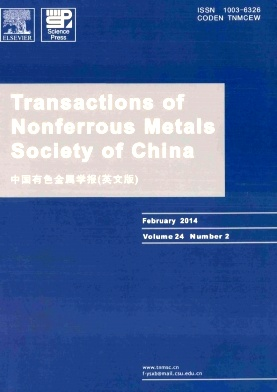 《Transactions of Nonferrous Metals Society of China》2014年02期