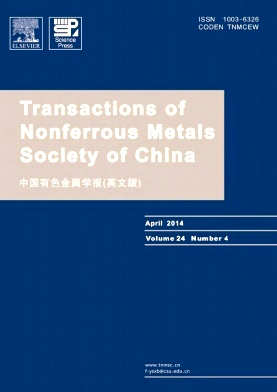 《Transactions of Nonferrous Metals Society of China》2014年04期