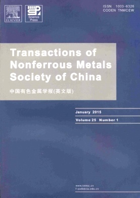 《Transactions of Nonferrous Metals Society of China》2015年01期