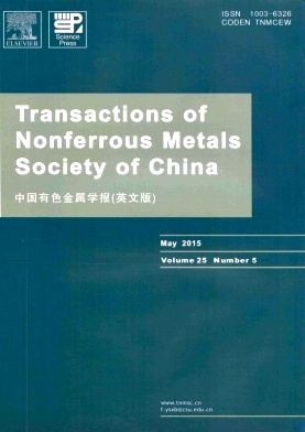 《Transactions of Nonferrous Metals Society of China》2015年05期