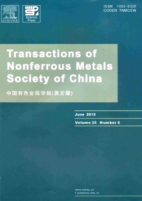 《Transactions of Nonferrous Metals Society of China》2015年06期
