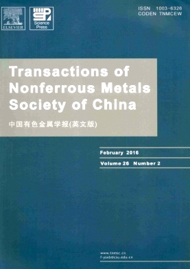 《Transactions of Nonferrous Metals Society of China》2016年02期