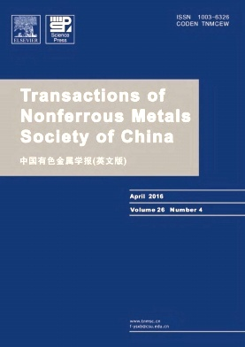 《Transactions of Nonferrous Metals Society of China》2016年04期