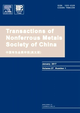《Transactions of Nonferrous Metals Society of China》2017年01期