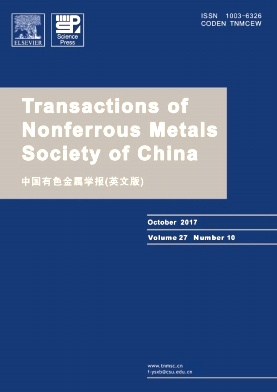 Transactions of Nonferrous Metals Society of China电子杂志