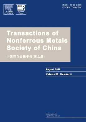 Transactions of Nonferrous Metals Society of China杂志