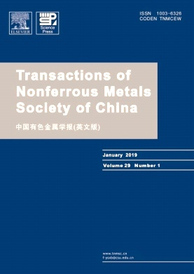 Transactions of Nonferrous Metals Society of China2019年第01期