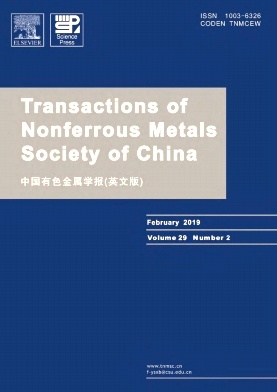 Transactions of Nonferrous Metals Society of China2019年第02期