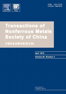 Transactions of Nonferrous Metals Society of China2019年第04期