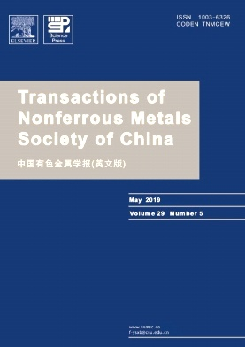 Transactions of Nonferrous Metals Society of China2019年第05期