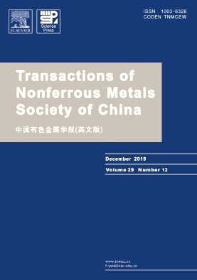 《Transactions of Nonferrous Metals Society of China》2019年12期