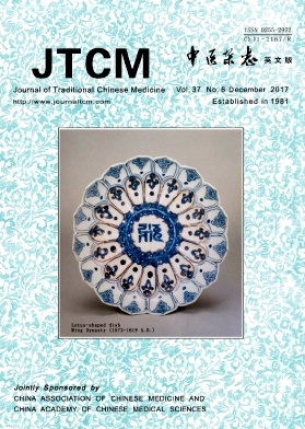 Journal of Traditional Chinese Medicine2017年第06期