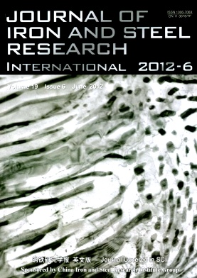 Journal of Iron and Steel Research(International)