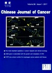 推荐杂志:Chinese Journal of Cancer