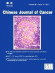Chinese Journal of Cancer2017年04期