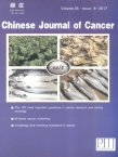 Chinese Journal of Cancer2017年08期