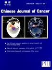 Chinese Journal of Cancer2017年09期