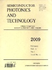 Semiconductor Photonics and Technology2009年01期