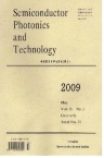 Semiconductor Photonics and Technology2009年02期
