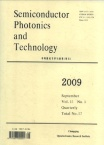 Semiconductor Photonics and Technology2009年03期