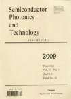 Semiconductor Photonics and Technology2009年04期