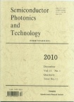 Semiconductor Photonics and Technology2010年04期