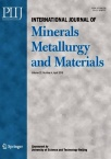 International Journal of Minerals Metallurgy and Materials2018年04期
