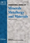 International Journal of Minerals Metallurgy and Materials2018年05期