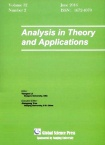 Analysis in Theory and Applications2016年02期