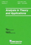 Analysis in Theory and Applications2016年03期