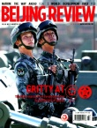 Beijing Review2017年32期