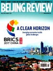 Beijing Review2017年33期