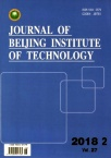 Journal of Beijing Institute of Technology2018年02期