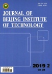 Journal of Beijing Institute of Technology2019年02期