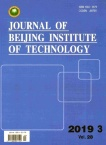 Journal of Beijing Institute of Technology2019年03期