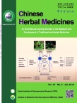 Chinese Herbal Medicines2018年03期