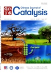Chinese Journal of Catalysis2019年08期