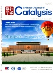 Chinese Journal of Catalysis2019年09期