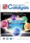 Chinese Journal of Catalysis2019年12期