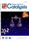 Chinese Journal of Catalysis2020年03期
