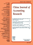 China Journal of Accounting Research2017年04期