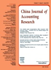 China Journal of Accounting Research2018年02期